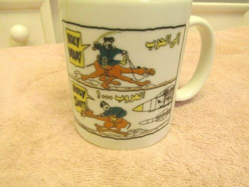 Rare GULF WAR 2 Ceramic Coffee Mug  Ali Al Salem Airbase Kuwait
