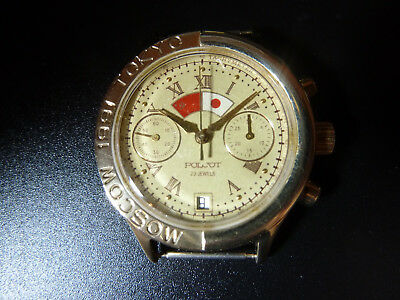 POLJOT Moscow Tokyo Watch Russia 3133 Chronograph Mechanical good condition