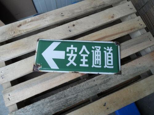 Original Vintage JAPANESE / JAPAN - Rare Enamel Porcelain Street Sign
