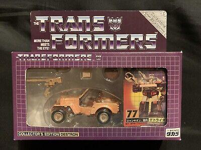 Transformers eHobby Takara Tomy Exclusive  G1 Detritus Desert Deco Hound