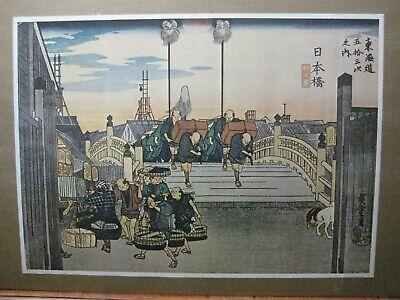 Vintage Poster Japanese 1970's printed in Japan Inv#G6001