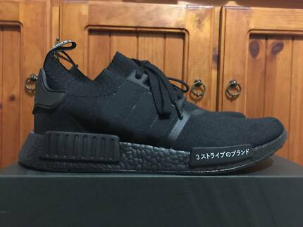 Adidas NMD R1 Japan Triple Black Yeezy Ultra Boost US 11 UK 10.5