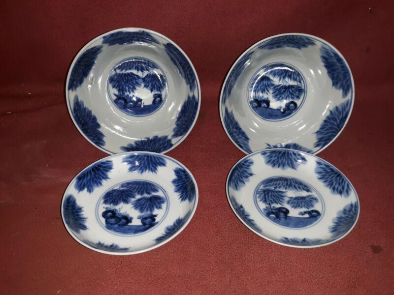Pair Fine Antique Japanese Porcelain Blue and White Bowls with lids