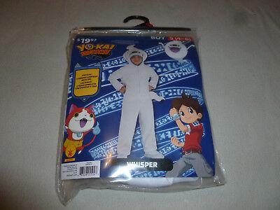 NEW YOKAI WATCH WHISPER COSTUME BOY SMALL 4-6 JUMPSUIT 1 PIECE SET CHARACTER - Yokai Kostüm