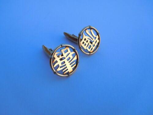Extremely Rare Japanese Deco 14K Gold Chinese Luck Longevity Circular Cufflinks!