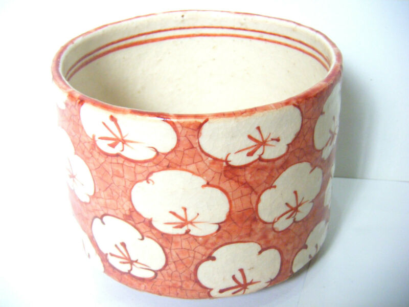 "Japanese Vintage Ceramic mei ""葊 Iori"" Prunus mume Yarn Bowl Knitting Cup Japon"