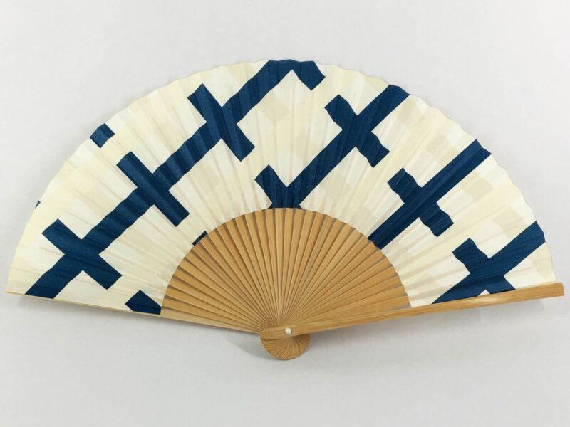 Vintage Japanese Folding Fan Matsuzakaya Department Store: Jan18T