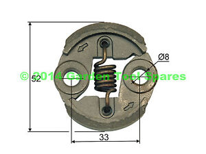 NEW CLUTCH TO FIT VARIOUS STRIMMER TRIMMER BRUSH CUTTER