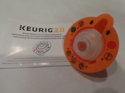 KEURIG 2.0 4335457458 NEEDLE CLEANING TOOL For All 2.0 Brewers