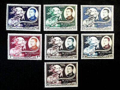 LAOS Stamp Set Scott 18-22, C5-C6 MNH