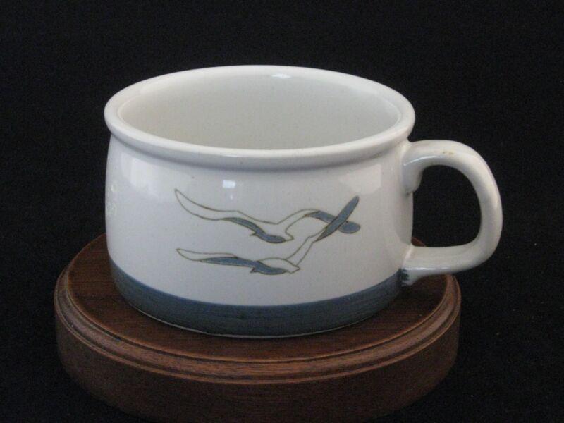 Otagiri Seagull Soup Bowl Made in Japan
