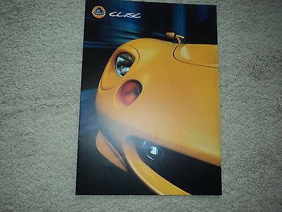 Lotus Elise (S1)  - Brochure - Rare - Mint