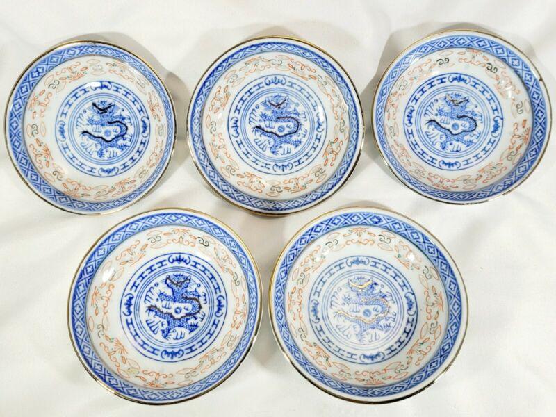 Set of 5 Vintage1970s Chinese Porcelain Rice Wear Dragon Gold Gilded Rim Saucers