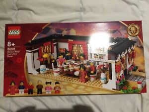 LEGO 80101 80102 80103 (Chinese New Year Set - Rare - Retired)