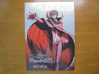 CODE GEASS Lelouch of the Rebell MOVIE FLYER mini poster chirashi Japan 29-7