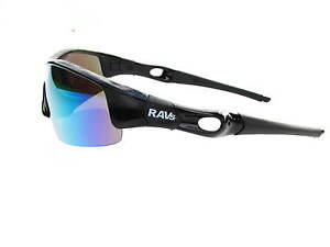 RAVS-RADSPORT-TRIATHLON-BEACH-VOLLEYBALL-BRILLE-SONNENBRILLE
