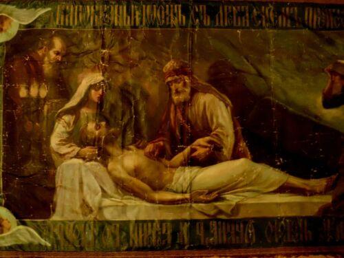 Antique Epitaphios Plashanitsa Eastern Catholic Church Shroud Christ Painting E
