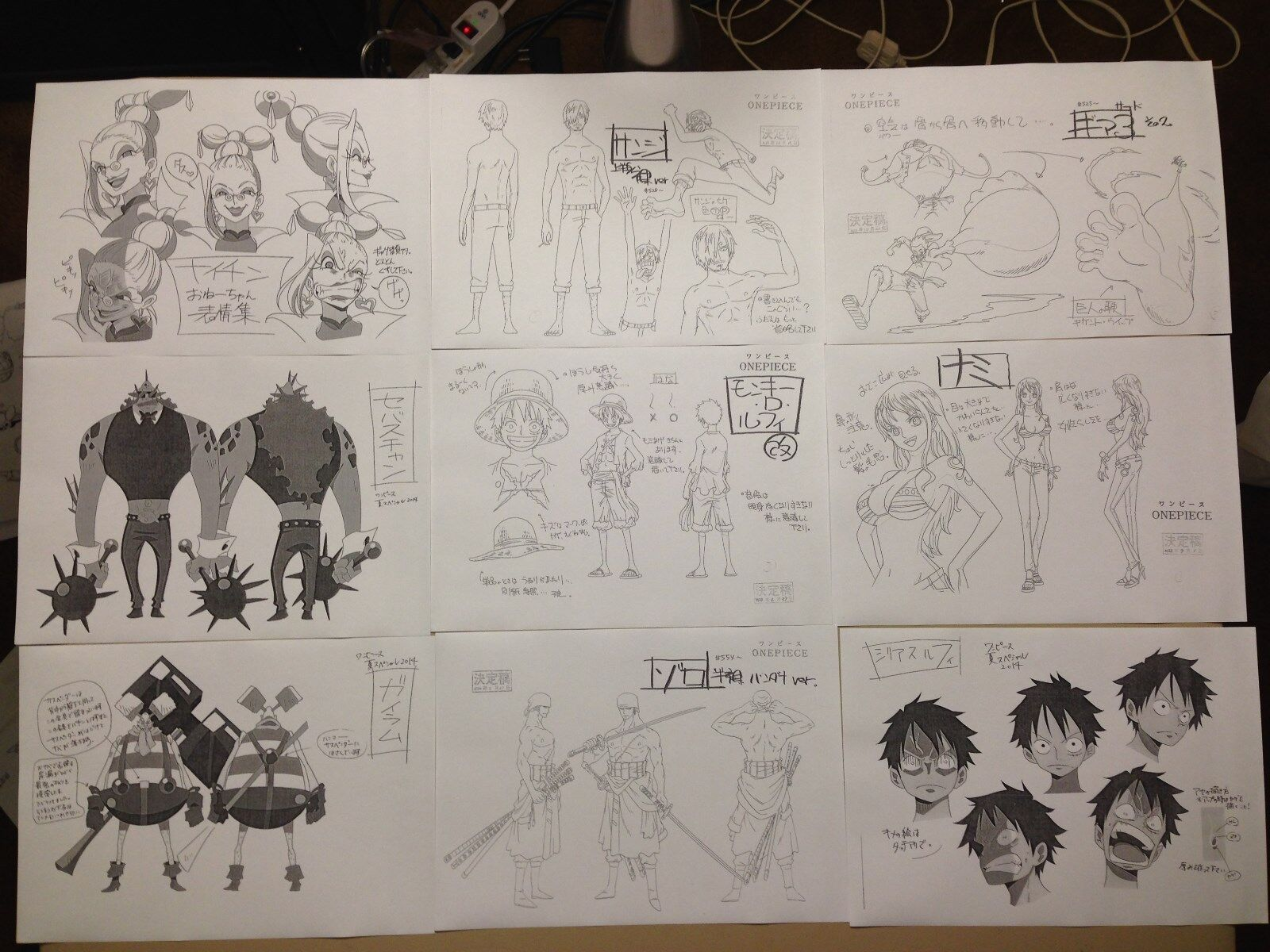 One Piece Enies Lobby settei sheets