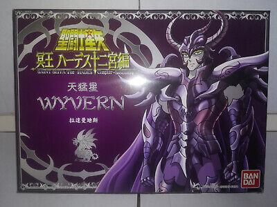 Bandai Saint Seiya Vintage Warrior Figurine Wyvern (DEFECT - Paint Peeling)