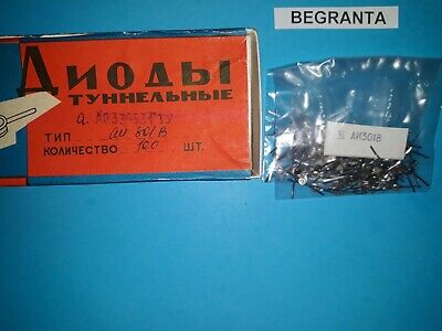 10x Ai301v Tunnel Diode. Ussr