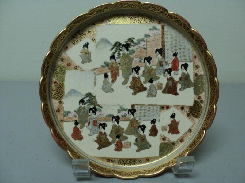 "19th C. ANTIQUE JAPANESE KYOTO SATSUMA MEIJI PERIOD 6"" PLATE"