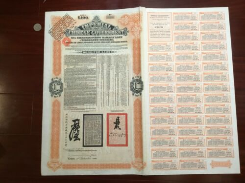 Chinese Government 1908 Tientsin-Pukow Railway 100 Pounds, Uncancelled