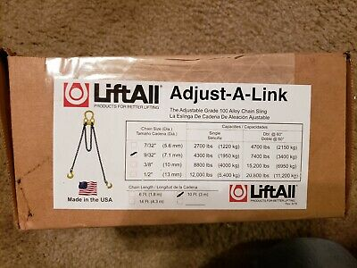 Liftall Adjust-a-link