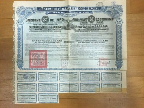 CHINA GOVERNMENT 1922 RAILWAY EQUIPMENT £20 BOND LOAN WITH COUPONS UNCANCELLED