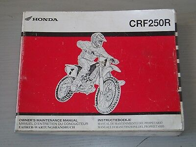 HONDA CRF250R WORKSHOP MANUAL, PART # 69KRN610