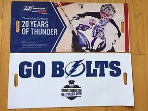 Tampa Bay Lightning Banners