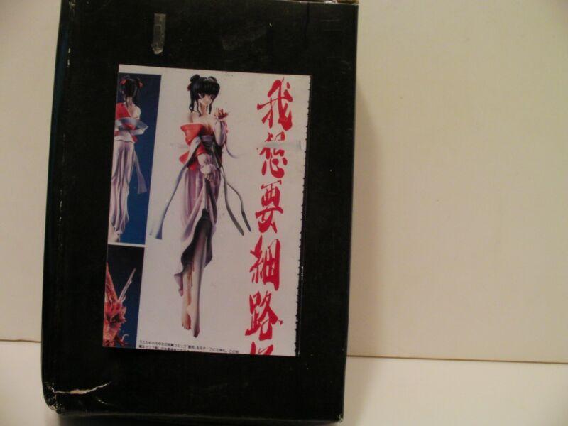 MANGA RESIN MODEL KIT Japanes import RARE by UTATANE HIROYUKI FREE S/H & GIFT