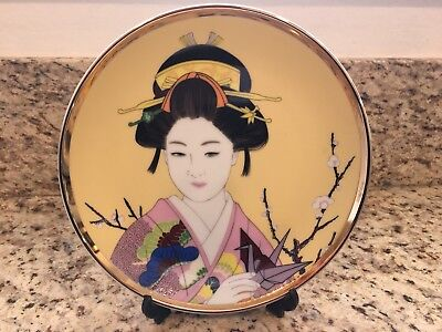 """Vintage 8"""" Plate W Japanese Lady In Kimono Cherry Blossom Holding Paper Crane"""