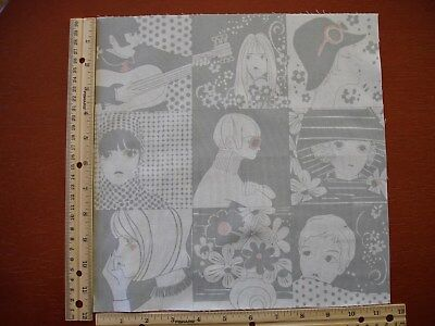Retro 60's 70's Fashion Gals Guy Gray Cotton Quilt Fabric Panel Blocks (9) - 60s Fashion Guys