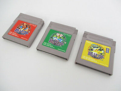Game Boy Lot Of 3 POKEMON RED GREEN PIKACHU SET Nintendo GB Video Game Cart gbc