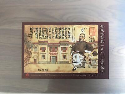 Macau-China UMM 2002 stamp Mini-sheet (bb232)