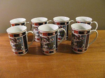 Set of 7 Vintage Imari Cups Heritage Oriental Design Limited Edition. Japan