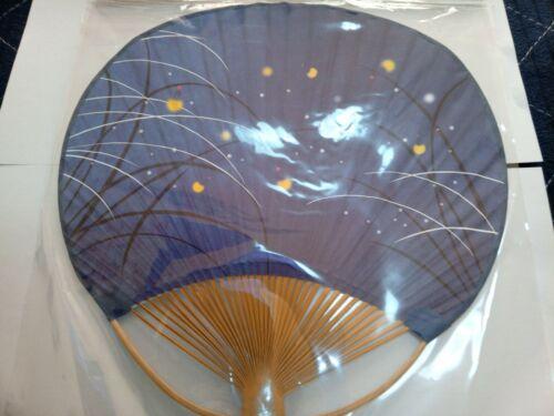 Uchiwa Japanese Round Fan FIREFLY