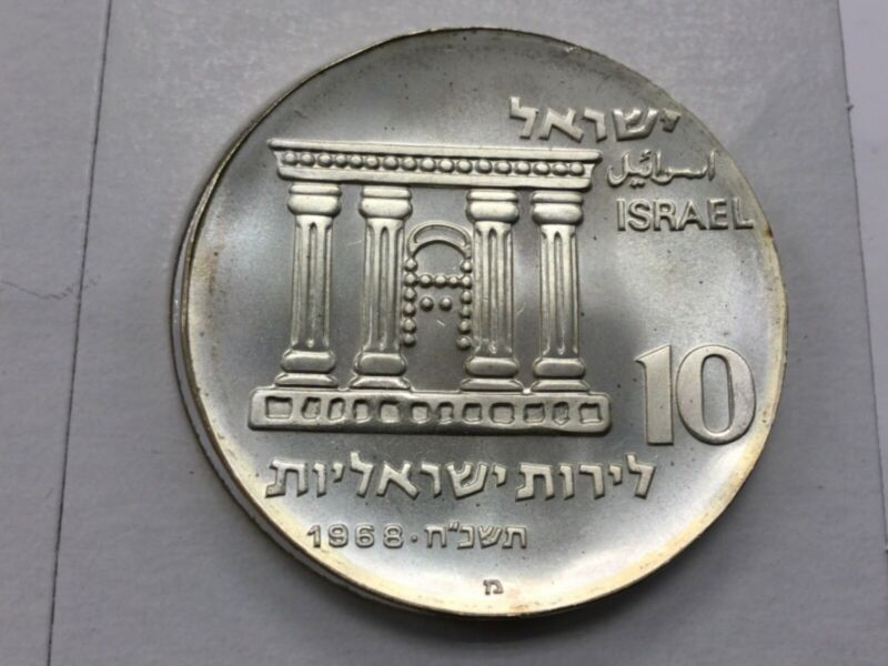 #C5. Israel 1968 Silver 10 Lirot Coin - 20th Anniversary of Independence in UNC