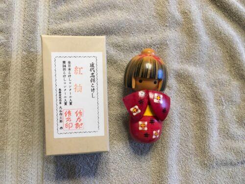 Wooden -- Hand Made -- Japanese Kokeshi Doll.