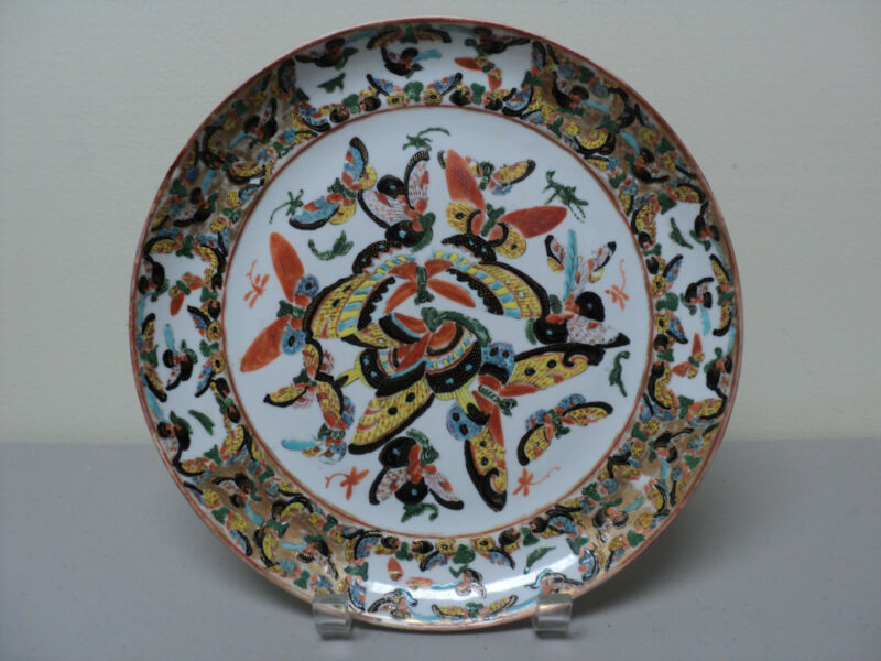 """BEAUTIFUL 19th C. ANTIQUE CHINESE ROSE MANDARIN 9.5"""" PLATE, BUTTERFLY DECORATION"""