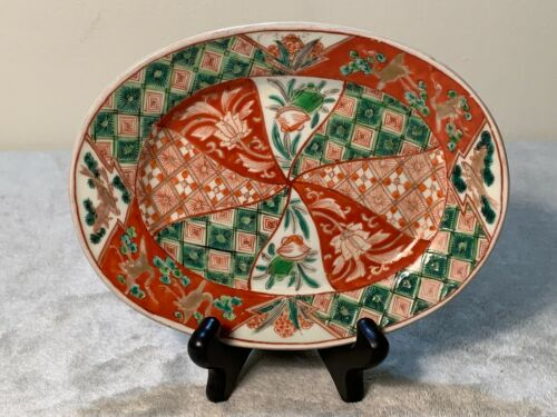 BEAUTIFUL ANTIQUE BIRDS & FISH CHINESE PORCELAIN OVAL ASIAN PLATE JAPANESE RARE