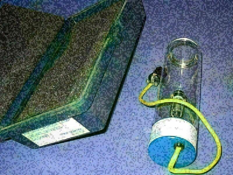 Cobalt CO Hollow Cathode Lamp VWR SCIENTIFIC        31G4