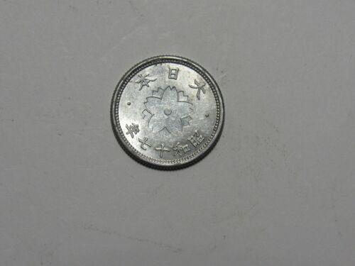 Old Japan Coin - 17 ( 1942 ) 10 Sen - Circulated