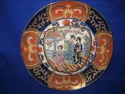 Chinese  Qianlong Nian Zhi marking Hand Painted Cobalt Blue and Gold Plate
