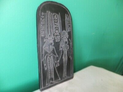 BEAUTIFUL ANCIENT EGYPTIAN TABLET / STELLA (REPRO).