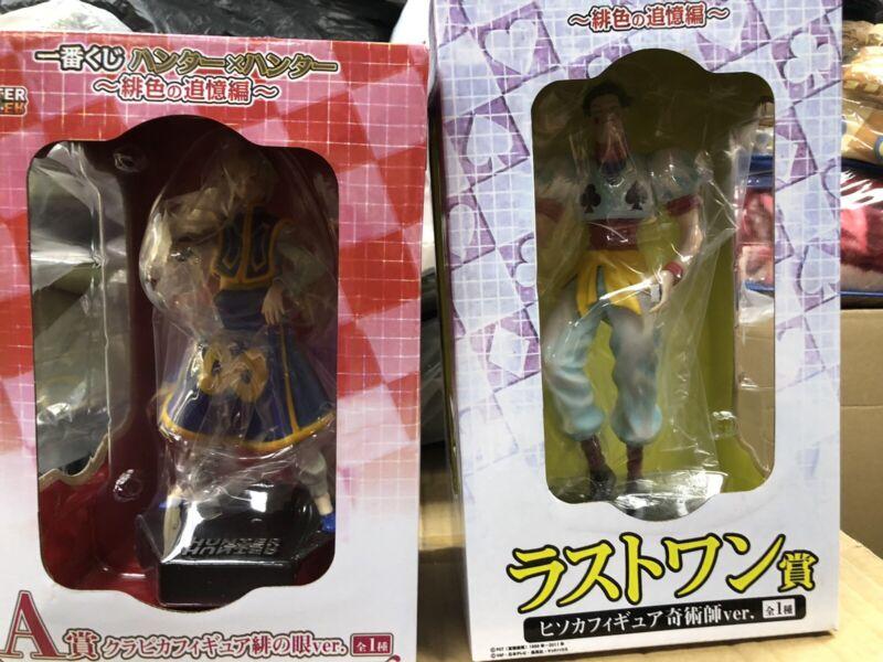 Hunter X Hunter Set Of Hisoka And Kurapika Figures