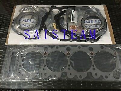 Full Gasket Set Fits 2005-07 ISUZU NPR NPR-HD NQR NRR 4HK1-TCS 5.2L Diesel Turbo