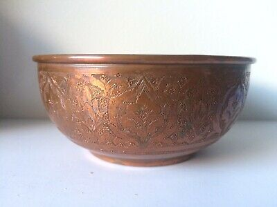 Antique Islamic Middle Eastern Qajar Copper Bowl