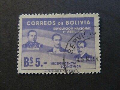 BOLIVIA - LIQUIDATION STOCK -  EXCELLENT OLD STAMP - 3375/39