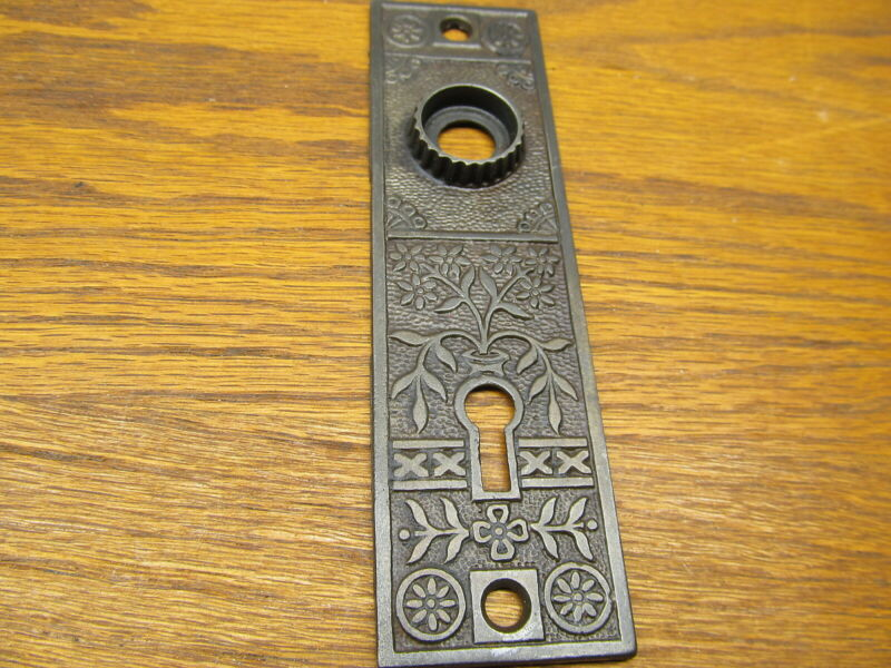 "OLD EASTLAKE "" POTTED PLANT "" PATTERN...CAST IRON..ORNATE DOOR PLATE..BACKPLATE"